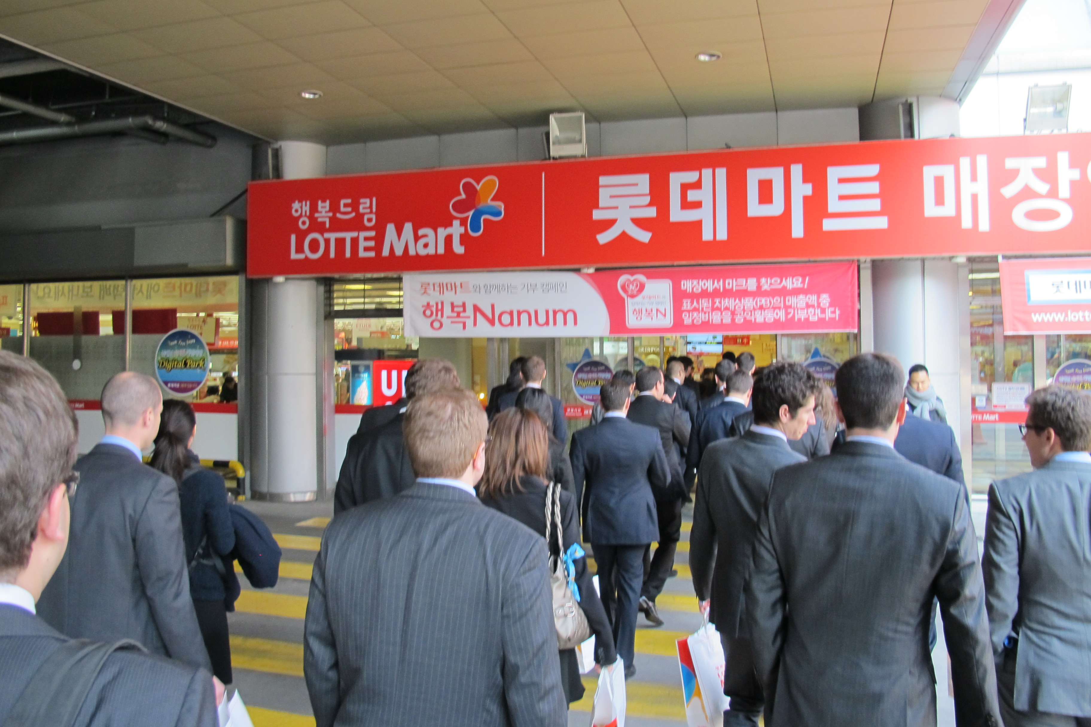 doing business in south korea Doing business in south korea by: mohamed mousa by: mohamed mousa.