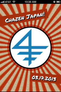 Chazen Japan Yapp Cover