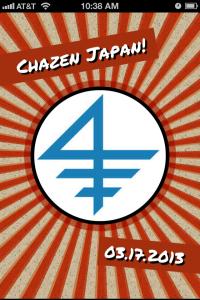 Chazen Japan Yapp Cover