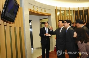 Photo Credit:  Yonhap News