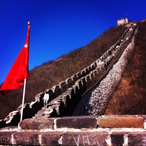 The Great Wall!!