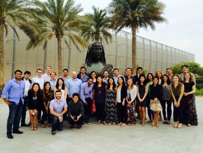 The Guggenheim Museum in Abu Dhabi