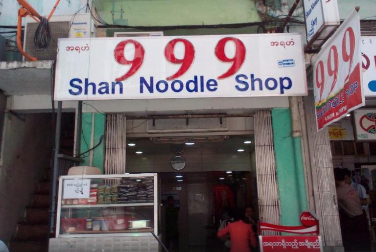Storefront of 999 Shan Noodle Shop in Yangon