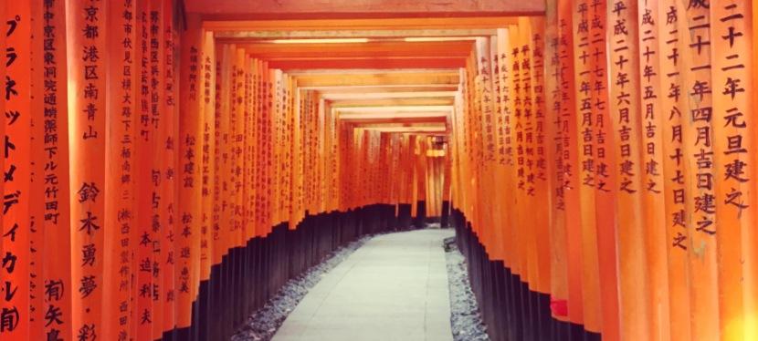 Closing Time: Japan
