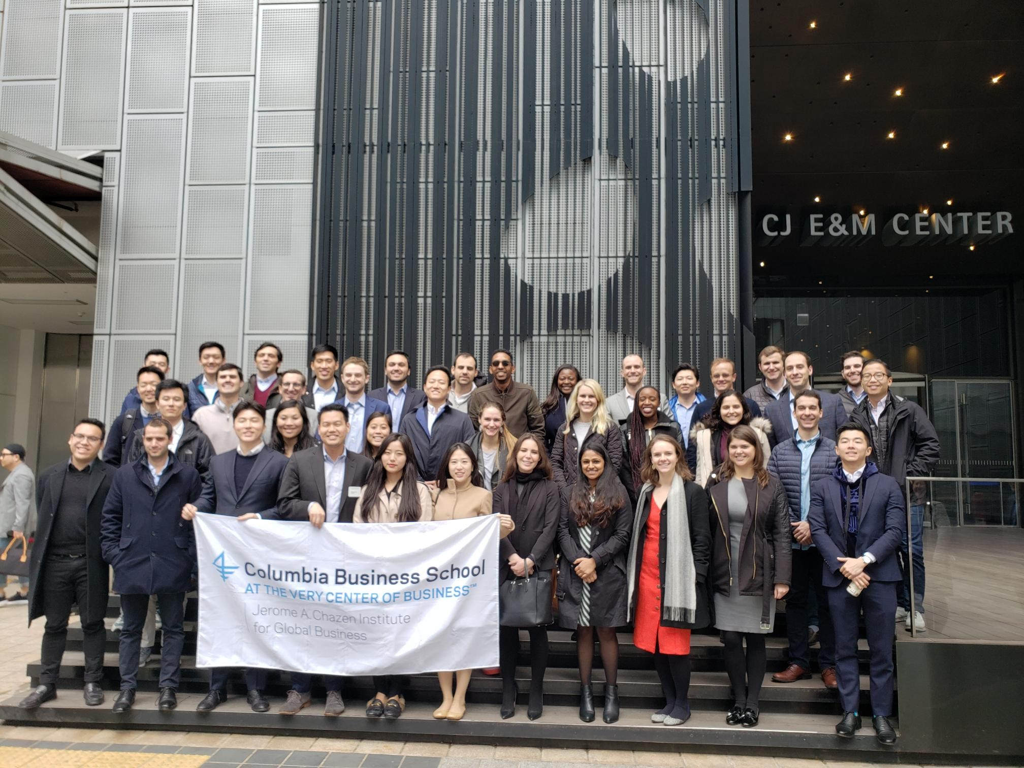South Korea – Student travel with the Chazen Institute